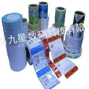 供应青岛哪里卖服装吊牌 青岛九星专业工厂生产各种服装吊牌