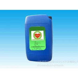 供应供应化学机械浆渗透剂