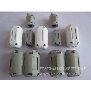 镍锌铁氧体UF70A、70B、90B、1330B磁扣规格