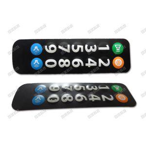 专业厂家供应UV凸点面板 遥控器面板 手持设备面板 薄膜面板 面板贴膜