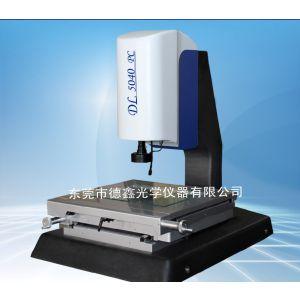 供应厂家直销手动影像仪 光学测量机 二次元手动影像仪器DL5040PC铝合金台面