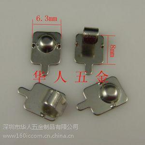 供应专业生产电池弹片五金弹片