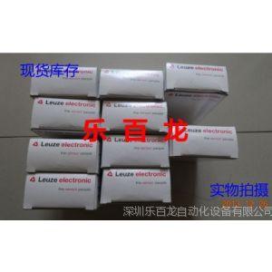 供应全新原装正品 劳易测激光位移传感器 ODSL 96B M/C6-S12 现货