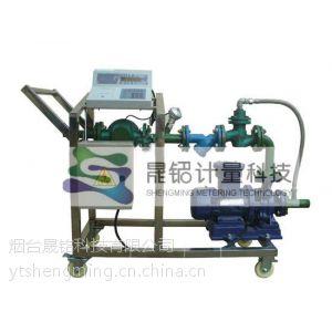 供应化工原料定量分装槽车计量系统 硝酸定量分装大桶设备