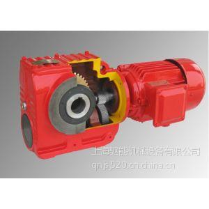 供应GKF57齿轮减速机KA47螺旋锥齿轮减速机