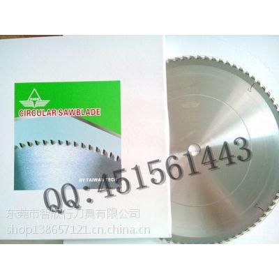 供应铝型材ZIGE牌 铝材锯片 切铝锯片 合金锯片
