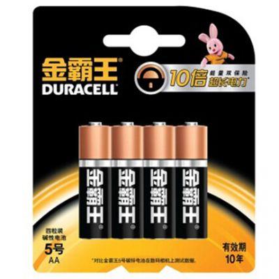 代理DURACELL金霸王AA5号LR6高能量碱性电池1.5V