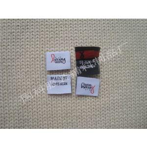 供应黑平织唛 专业黑平织唛厂家 款式多样 欢迎定做 羊绒衫尺码标