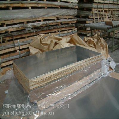 5a02铝板0.3*1000*2000 现货5a02铝板