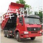 供应中国重汽豪沃300马力库存车2台特价出售