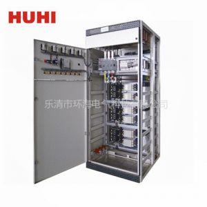 供应快速动态无功功率补偿装置—电焊机专用动态监测混合补偿电容柜