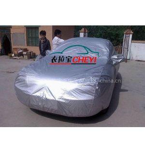 供应供应东风标致206/307防晒防刮伤防尘 防紫外线车衣车罩