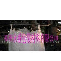 供应上海二手吨袋 崇明出售2手吨袋 宝山废旧二手吨袋