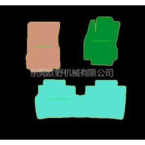 供应御马版型模板  脚垫版型模板 内部资料 不准无条件退款