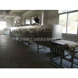 供应微波槟榔烘干干燥膨化设备