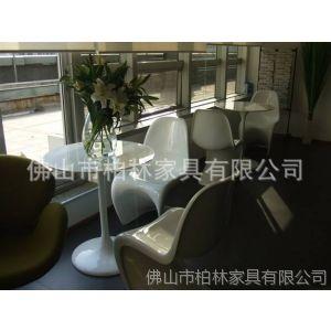 供应时尚郁金香桌椅 创意精典桌椅