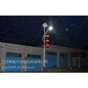 供应太阳能路灯价格,太阳能路灯原理图,新农村太阳能路灯批发