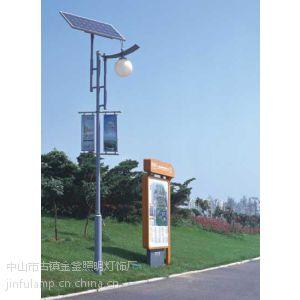 供应太阳能灯厂家、太阳能灯具、太阳能灯批发