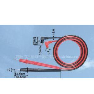 供应电子配件测试表笔JC-BB03003