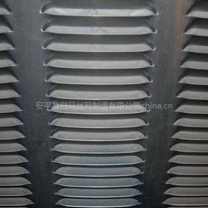 供应吸声板/隔音板