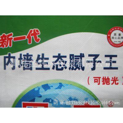 Z5型粘结剂防潮纸袋,塑料编织袋,彩印袋,化工塑编袋
