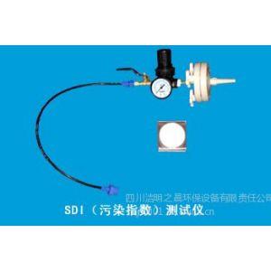 供应【批发】SDI污染指数测定仪(反渗透系统前污染指数在线测定仪)