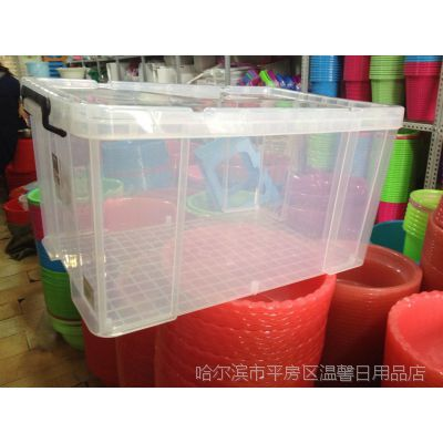 哈尔滨抗压加厚收纳箱床底储物盒塑料透明整理箱批发 周转箱批发