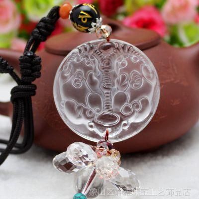 中国传统生肖吉祥物模型汽车挂件多款可供选择合成白水晶工艺品