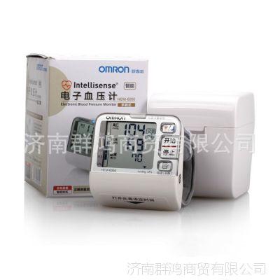正品欧姆龙电子血压计腕式6050 日本原装进口 家用腕式测血压仪器