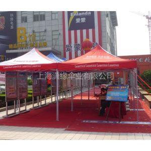 供应展览展销帐篷、折叠帐篷 广告帐篷 户外促销帐篷
