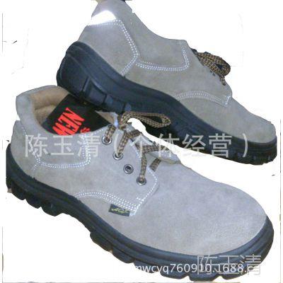 厂家定做 劳保工作鞋 透气劳保鞋 绝缘工作鞋 A1防静电劳保鞋