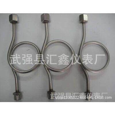 304不锈钢压力缓冲管 M20*1.5不锈钢缓冲管4分外丝