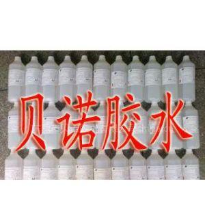 供应PMMA亚克力UV胶水