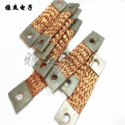供应大电流铜编织带软连接(20-5000A电流)