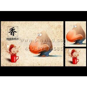供应东莞专业宣传海报设计/东莞餐饮业海报设计