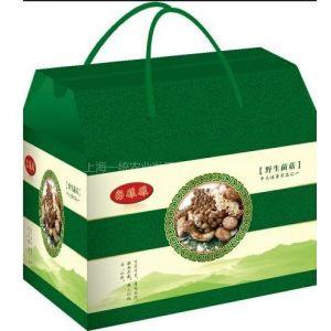 供应供应野生菌菇礼盒