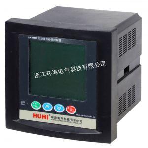 供应JKWRF低压无功补偿控制器厂家-环海 支持RS-485通讯液晶无功补偿控制器 外观精致