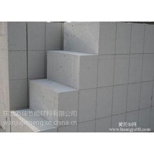 供应自保温砌块|复合自保温砌块|万佳自保温砌块|A级防火自保温砌块