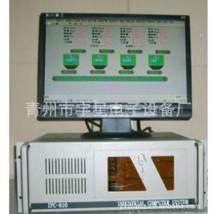 8自动化配料秤系统,调速皮带秤专业生产厂家-青州宇星电子