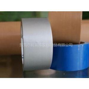 供应耐热布基胶带厂家,耐高温不残胶胶带,