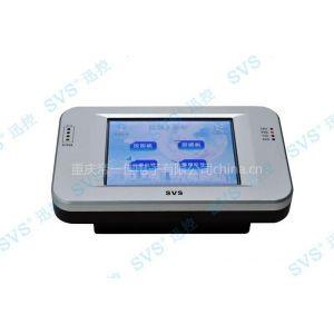供应真彩无线触摸屏TF-WZ5700