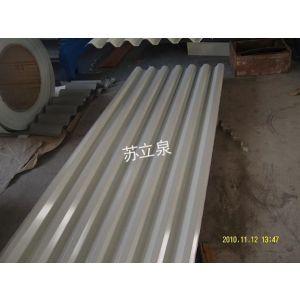 供应加工彩钢瓦,批发彩钢瓦,加工各种型号彩钢瓦