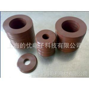 供应新型冷媒R134a专用O型圈 橡胶圈 密封件