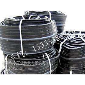 供应通州区提供优质651橡胶止水带