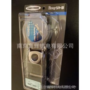 供应厂家直销日本藤井电工安全带TRN-599-BLK-BP
