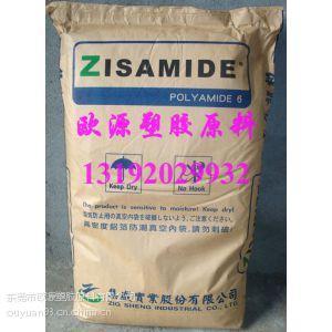 供应台湾集盛中粘度尼龙6锦纶切片 TP-4407