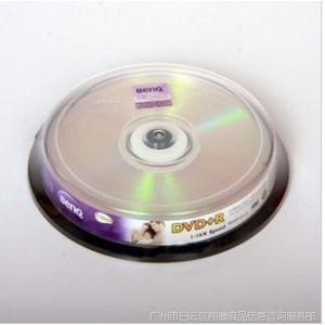 供应BenQ明基刻录光盘DVD-R 4.7G刻录盘10片装空白光碟 G8266