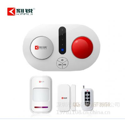 深圳刻锐X2|声光报警器|无线声光防盗报警主机|家用报警器