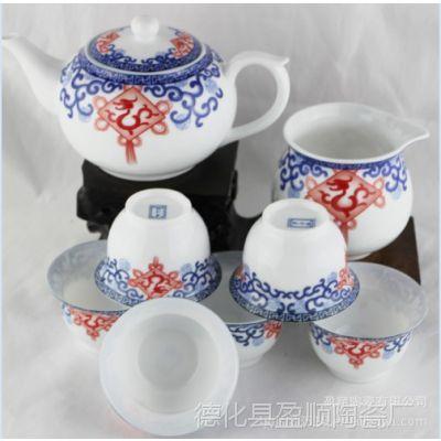 供应茶具 8头薄胎中国结喜龙茶具 功夫茶具 整套茶具套装
