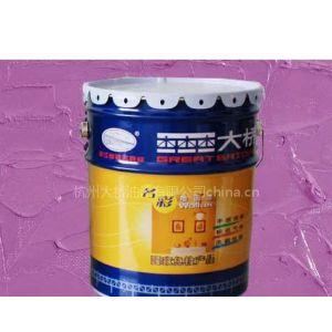 供应大桥绝缘漆 氨基烘干绝缘漆 氨基烘干清漆